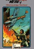 Wing Commander 海报