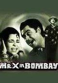 Mr. X in Bombay 海报