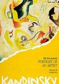 Kandinsky 海报
