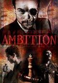 Ambition 海报