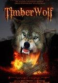 Timberwolf 海报