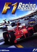 一级方程式赛车锦标赛 海报