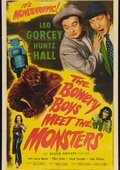 The Bowery Boys Meet the Monsters 海报