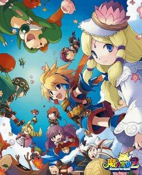 魔力宝贝2海报