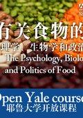 有关食物的心理学,生物学和政治学