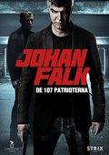 约翰·福尔克:游戏规则 海报