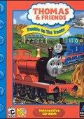 托马斯和朋友们:铁路上的麻烦 海报