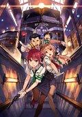 日本国有铁道公安队 海报