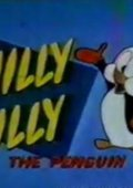 Chilly Willy 海报