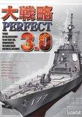 大战略Perfect3.0 海报