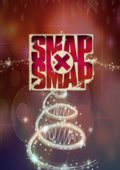 SMAP×SMAP 海报