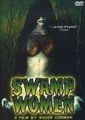 Swamp Women 海报