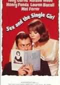 单身女孩 海报
