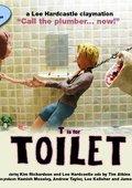 吃人的厕所 海报