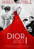 Dior和我