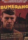 Boomerang 海报