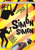 Simon Simon 海报