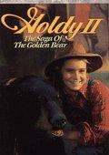 Goldy 2: The Saga of the Golden Bear 海报