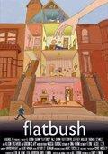 Flatbush 海报