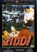 Ziddi 海报
