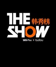 THE SHOW韩秀榜海报