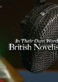 BBC:英国小说家的自白 海报