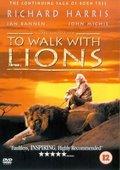 与狮为友 海报