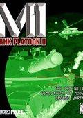 M1坦克排2 海报