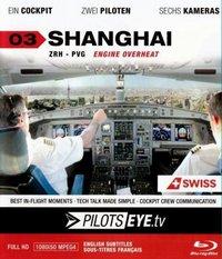 飞行员之眼:上海