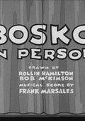 Bosko in Person 海报