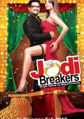 Jodi Breakers 海报