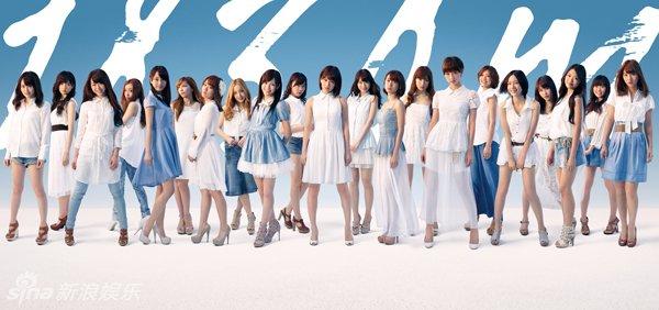 akb48东京巨蛋公演~1830m的梦想