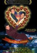 Duck, Duck, Goose! 海报