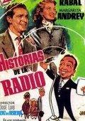 Historias de la radio 海报