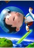 太空撑杆跳创意游戏 海报