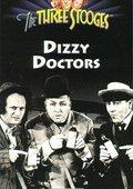 Dizzy Doctors 海报