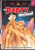 禽兽性派对 海报