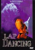 Lap Dancing 海报