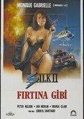 Silk 2 海报