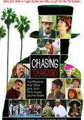 Chasing Tchaikovsky 海报