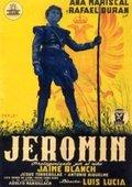 Jeromín 海报