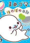 海豹宝宝:温暖日记 海报