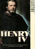 亨利四世 海报