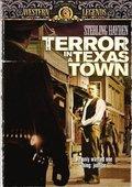 Terror in a Texas Town 海报