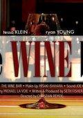 The Wine Bar 海报