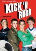 Kick'n Rush 海报