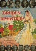 Bruden fra Dragstrup 海报