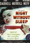 不眠夜 海报