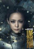 安室奈美惠LIVE STYLE演唱会