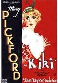 Kiki 海报